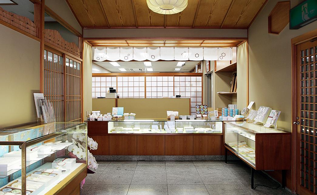 京菓子司 末富 本店